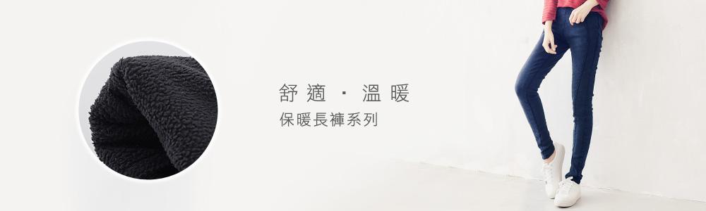1208下半身-NO