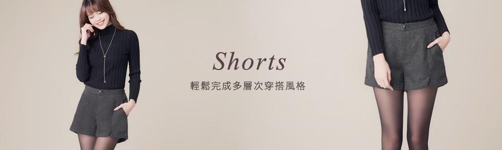 1228短褲