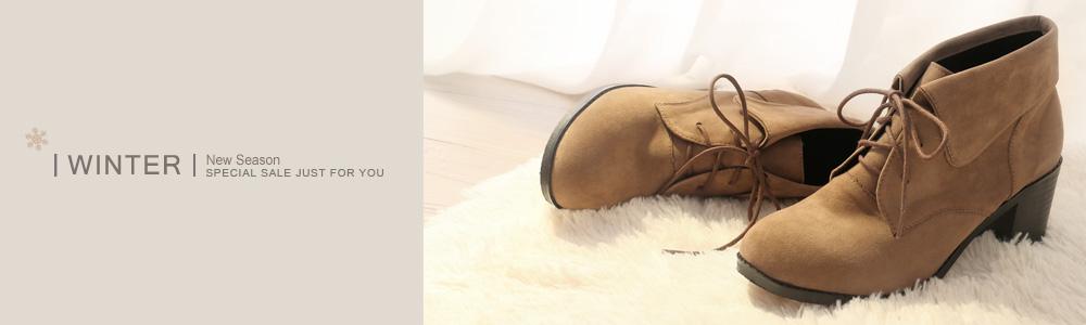 1228-靴子