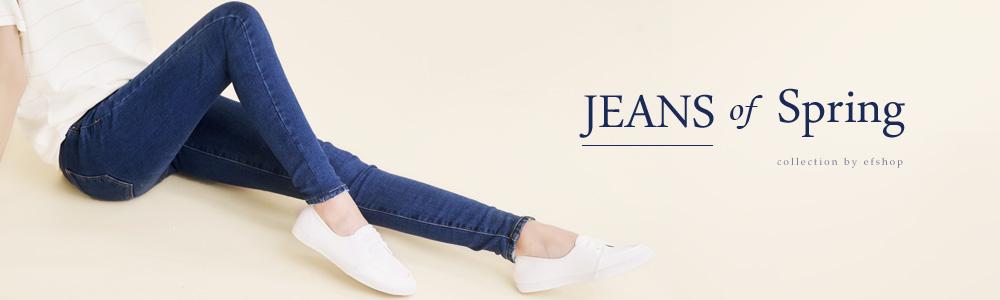 0215-牛仔褲