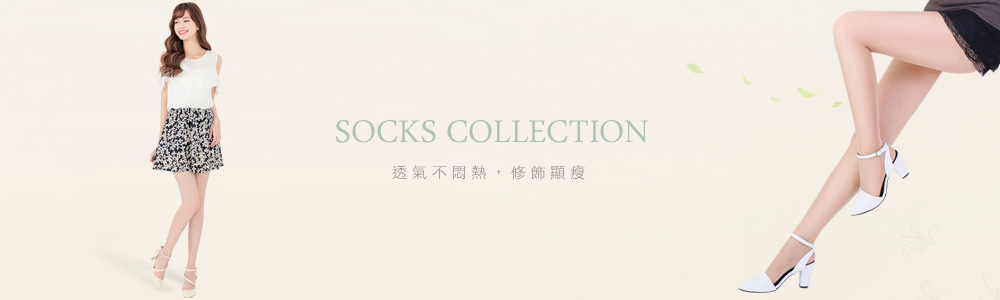 0216-褲襪