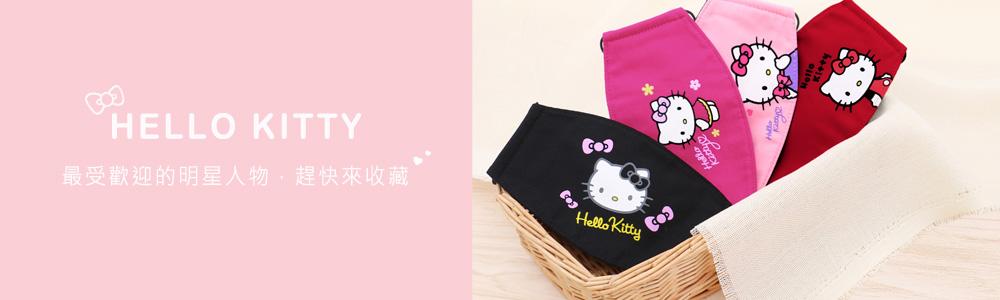 0223-Kitty