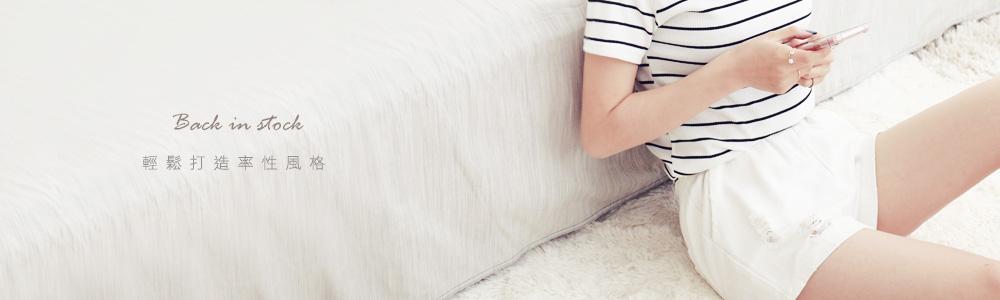 0309-短褲