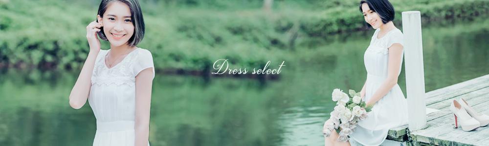 0412-dress