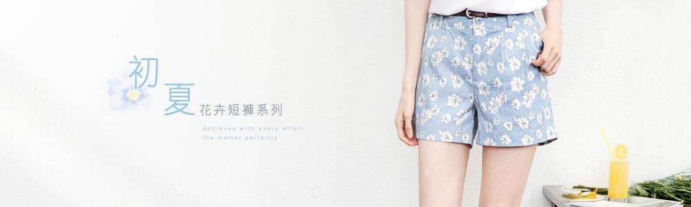 0615-短褲