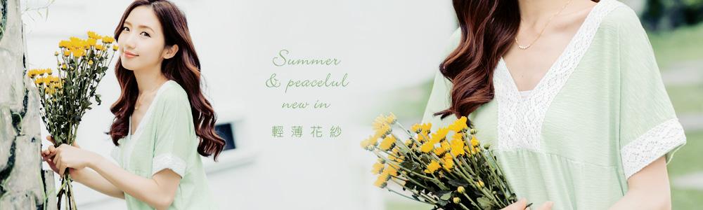0615-蕾絲雕花