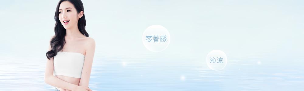 0627-抗UV
