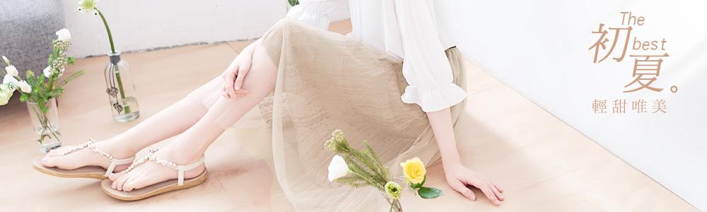 0710-裙子