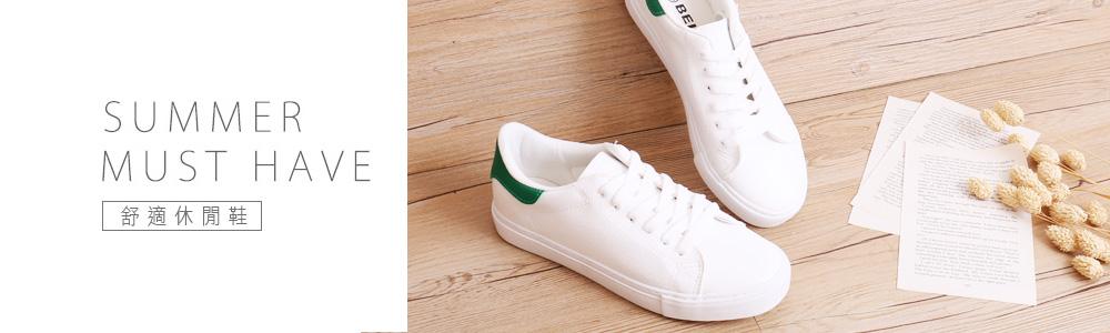 0710-鞋子