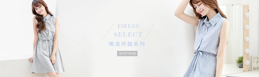 0801-dress