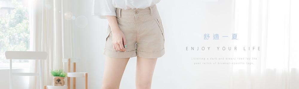 0803-短褲