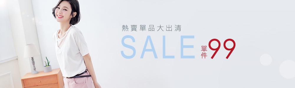 夏殺$99
