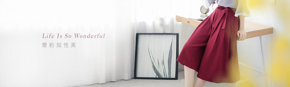 0824-褲裙