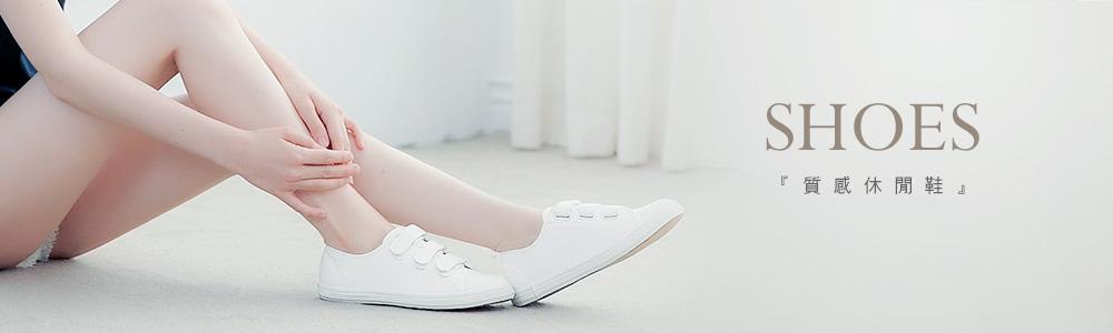 0919-休閒鞋