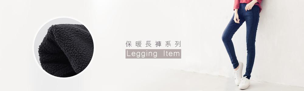 1205-長褲