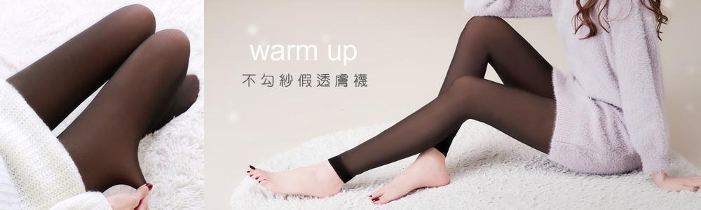 0214褲襪