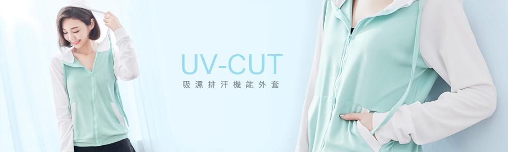 0222-UV