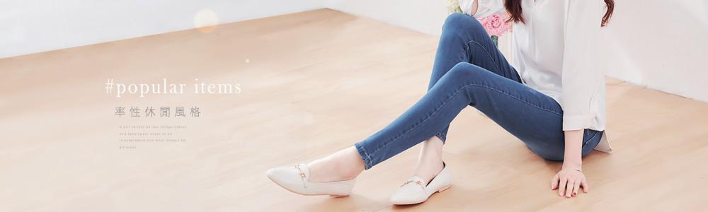 0412-牛仔褲