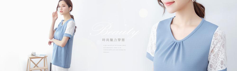 0420-蕾絲