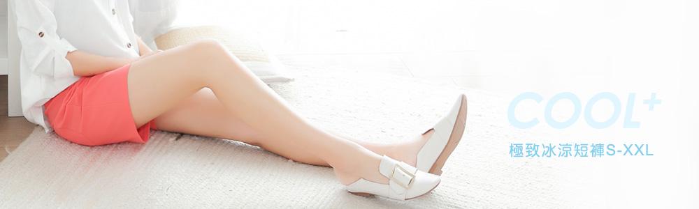 0516-短褲