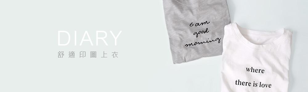 0601-印圖