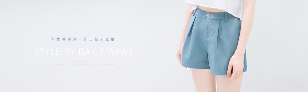 0620-短褲