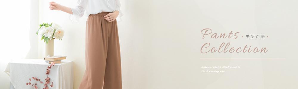 00917-褲裙