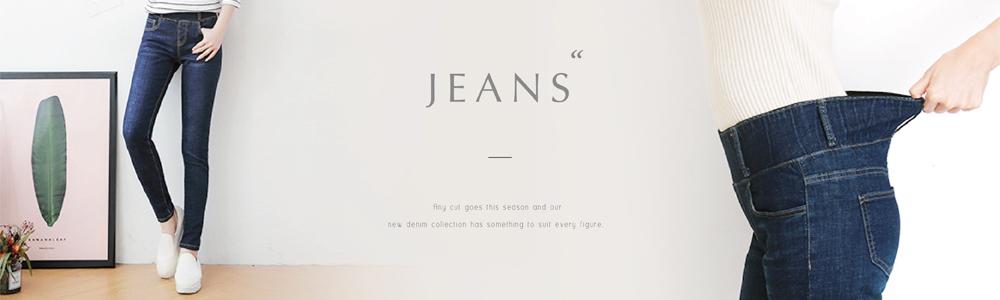 1011-牛仔褲