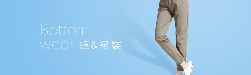 0211-褲裙裝-PC