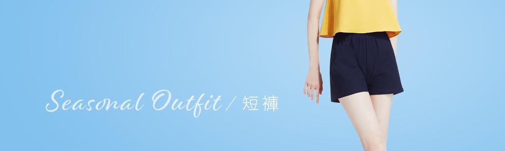 0422-短褲