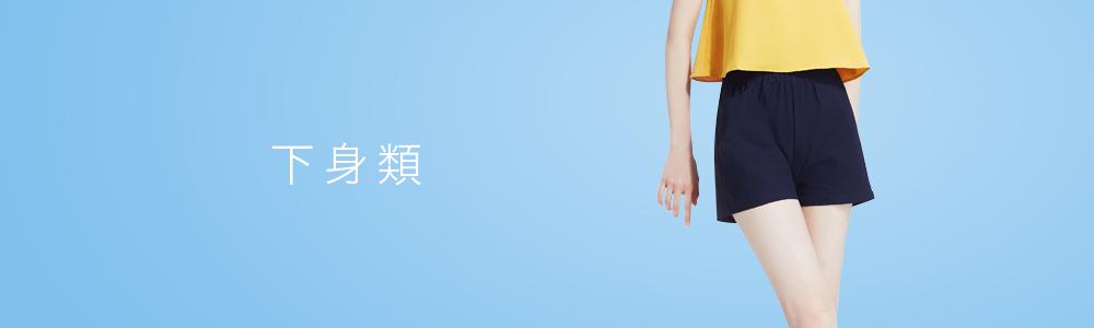 0422-褲裙裝-PC
