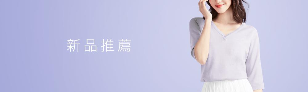 0121-手機-新品推薦
