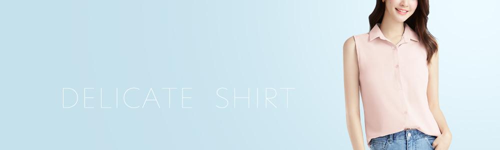 0616-襯衫
