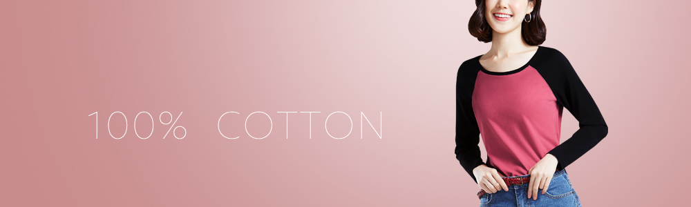1030-純棉系列
