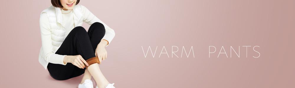 1102-保暖褲