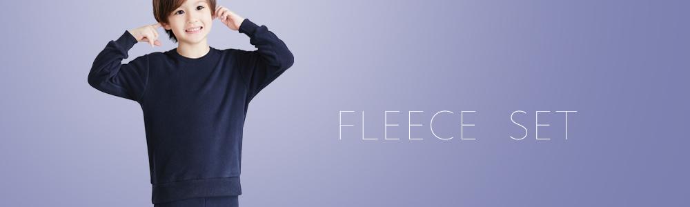 1103-kids fleece set