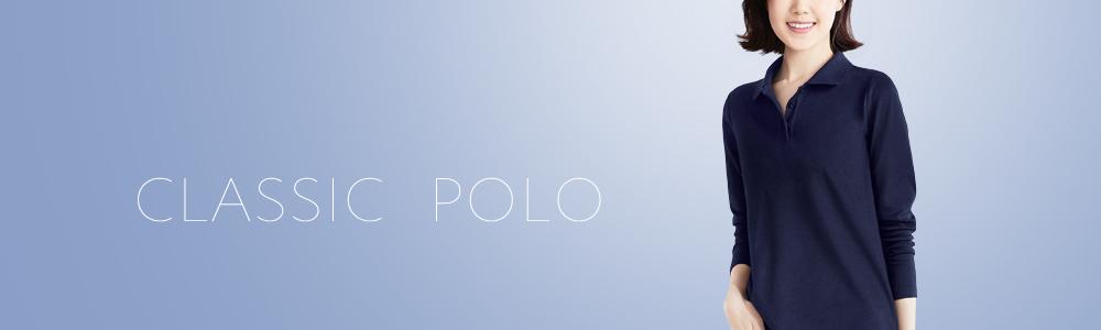 1127-POLO