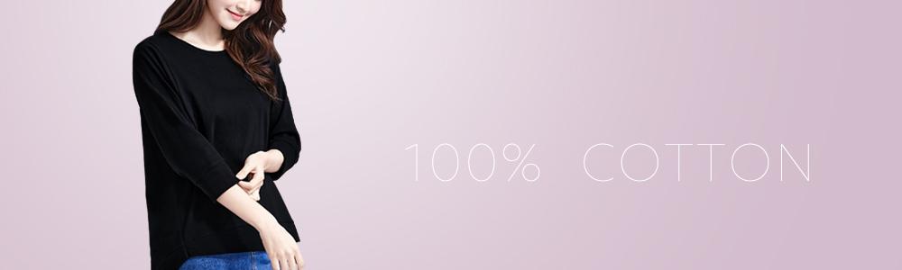 0203-純棉系列