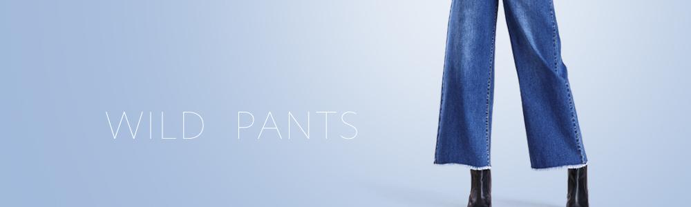 0223-寬褲