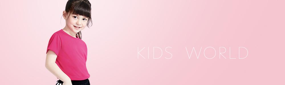 0225_KIDS