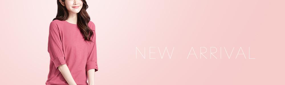 0225-新品