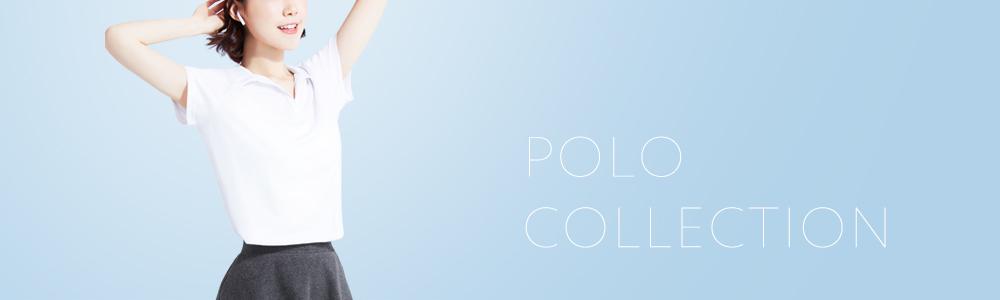 0225-POLO