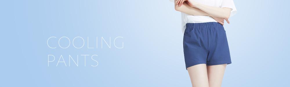 0225-涼感褲