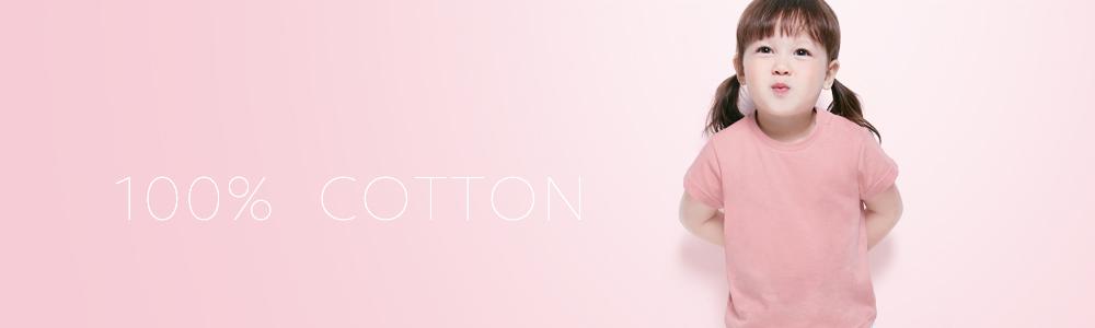 嬰幼兒 > 上衣類 > 純棉上衣