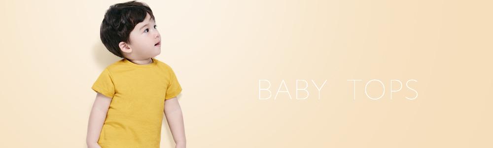 嬰幼兒 > 上衣類