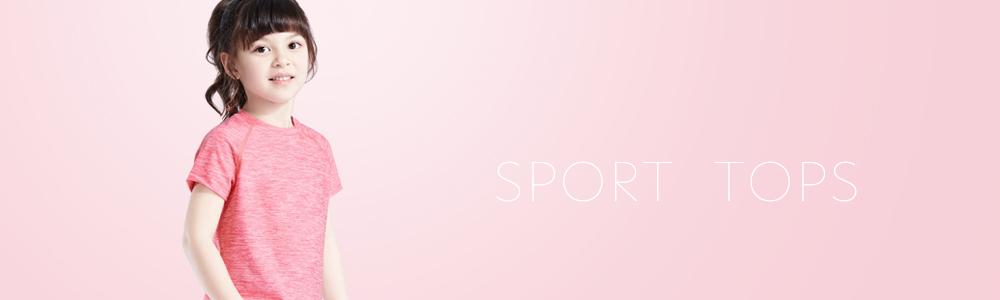 運動系列 > 運動童裝 > 運動衣