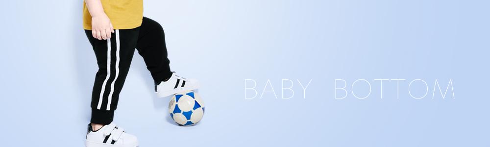 嬰幼兒 > 下身類
