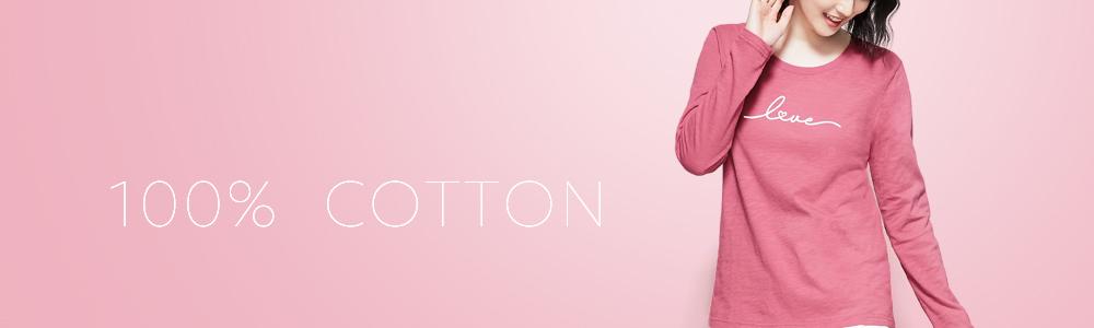 0901-純棉系列
