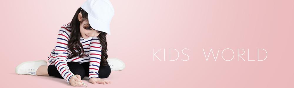 0902_KIDS
