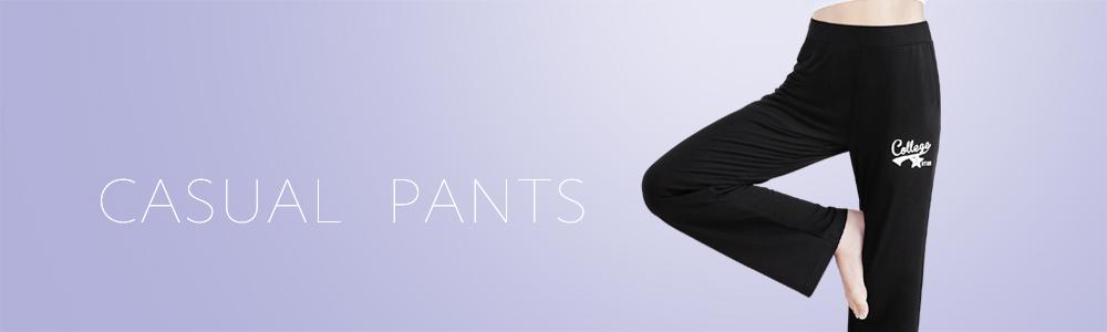 0902-長褲